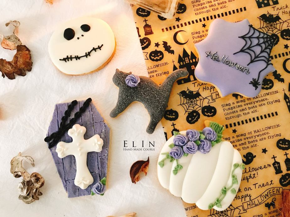 Fantasy Halloween icing cookie