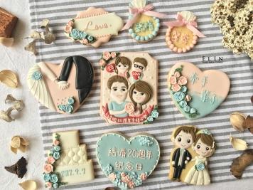 婚禮周年紀念紀錄 糖霜餅乾