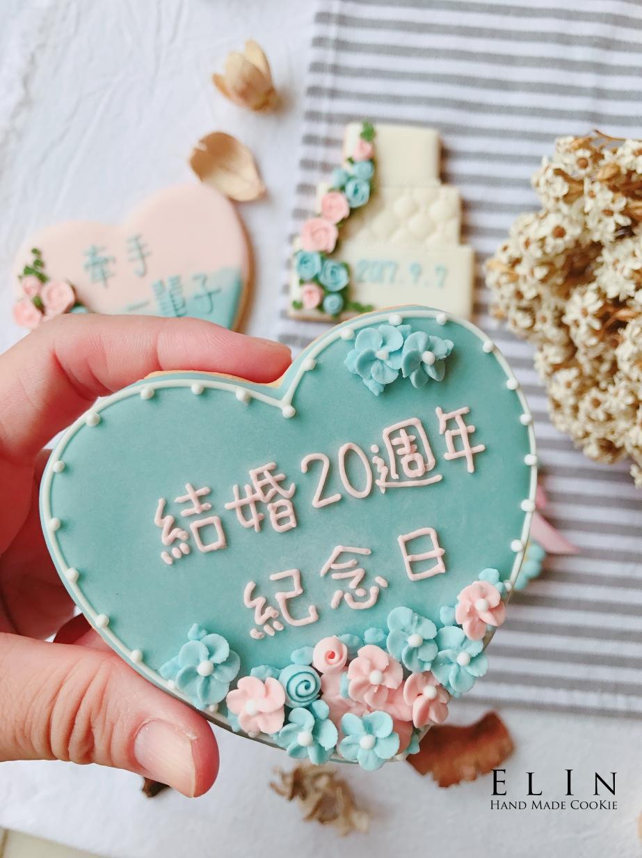 婚禮20周年紀念餅乾 Wedding cookie for 20thanniversary