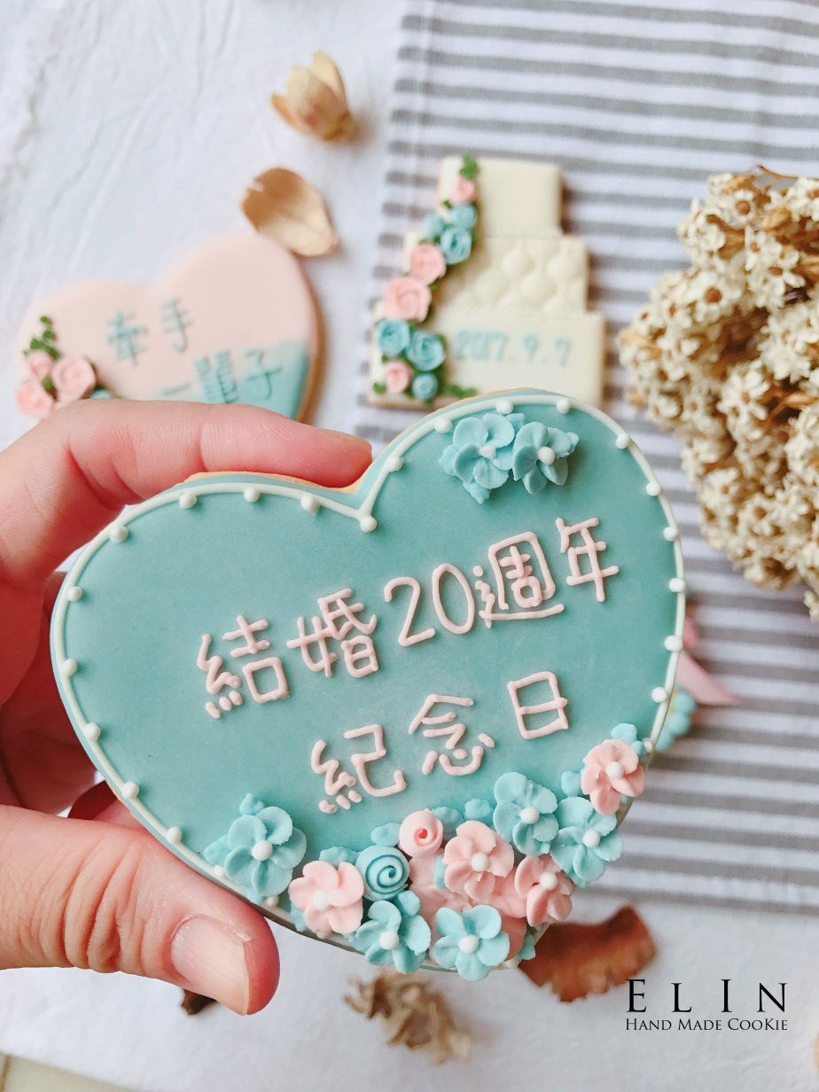 婚禮20周年紀念餅乾 Wedding cookie for 20th anniversary