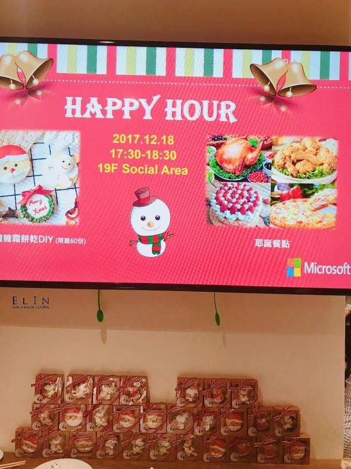 聖誕節彩繪糖霜餅乾 企業課程 @台灣微軟