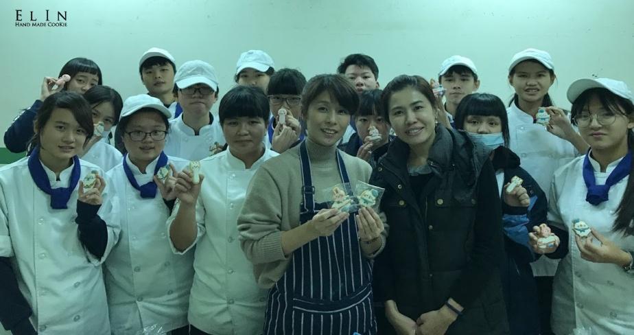 蛋白糖霜餅乾學校研習課程 @桃園大興高中
