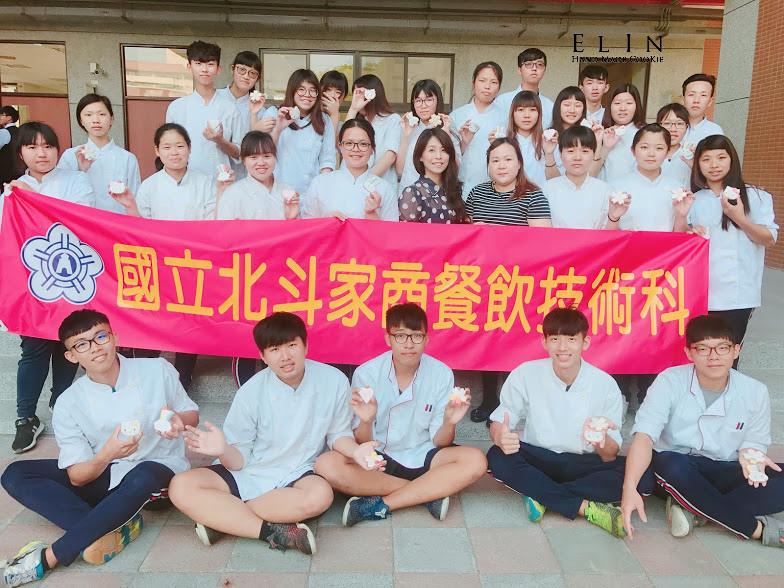 台灣北斗家商-烘焙糖霜餅乾校園研習課程