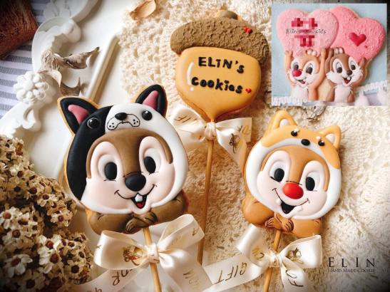Chip and Dale royal icing cookie