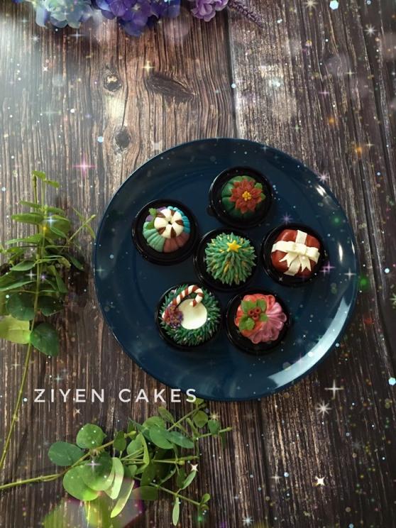 ZIYEN_CAKE.jpg