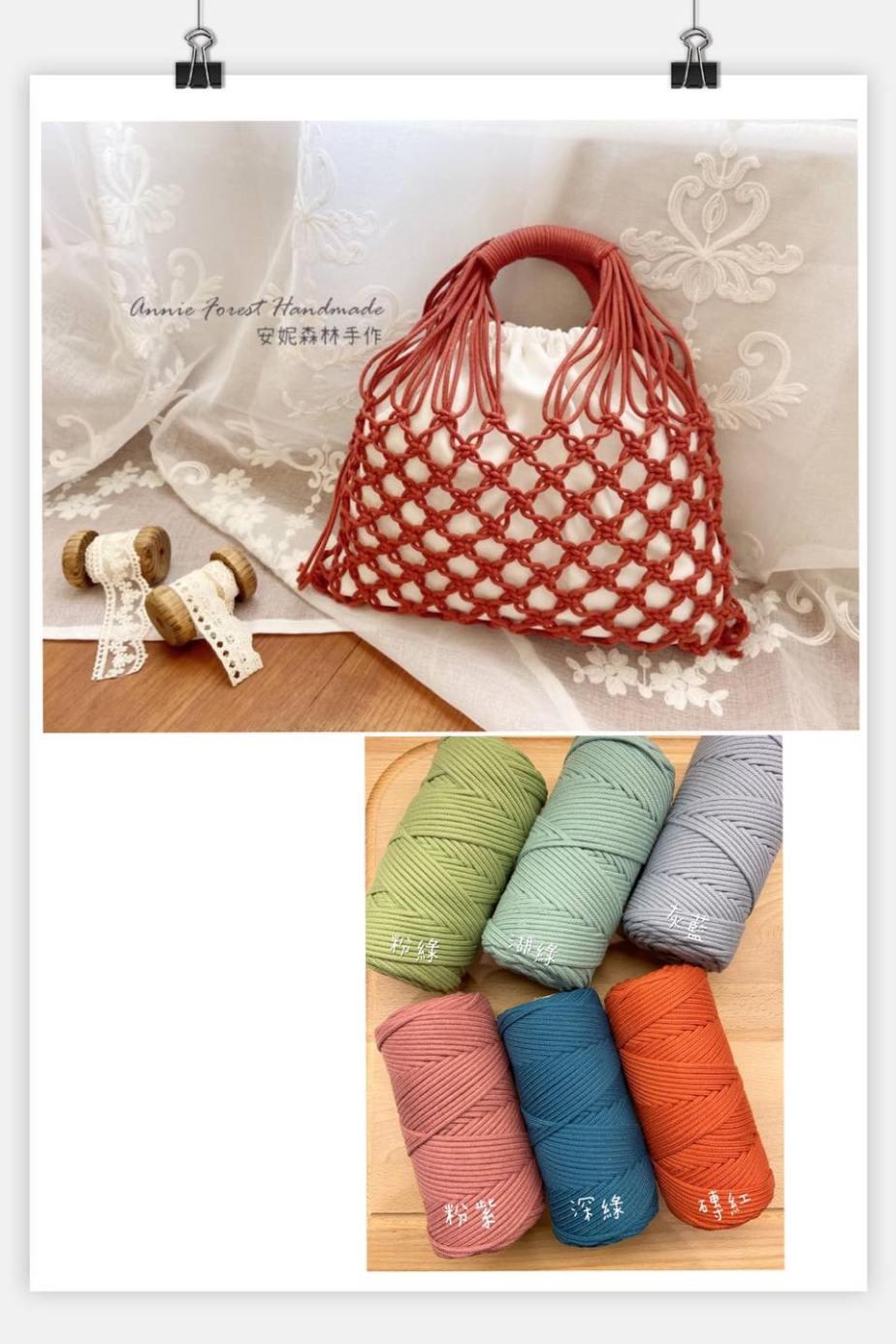 knitting_OCT_2020_tainan