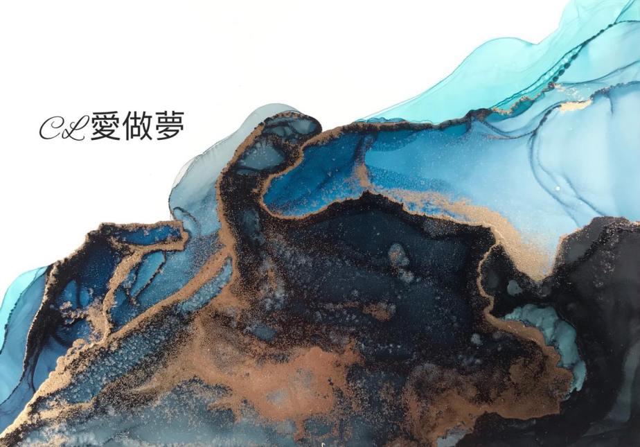台南墨染教學 墨染精靈 墨染課程